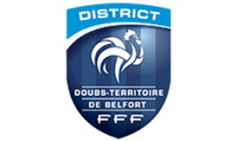 partenaire-district
